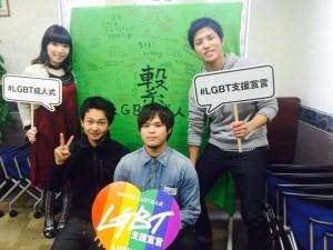 【2014年度LGBT成人式】長野県松本市で開催。