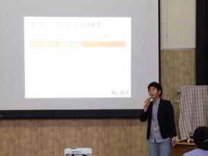 【出張授業】埼玉県日高市教育委員会 市民講座