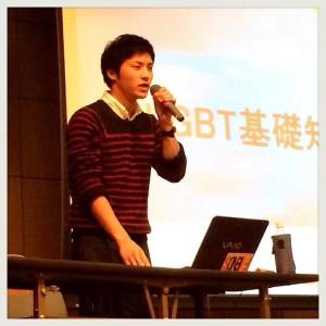 【出張授業】横浜市立人権教育推進協議会特別 支援学校グループ