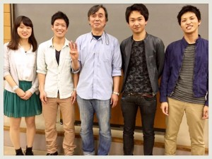 【出張授業】法政大学