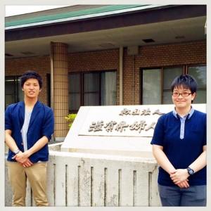 【出張研修】滋賀県公立高等学校 教職員組合