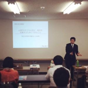 【研修報告】神奈川県と協働し公開講座「LGBTの子どもの自立・就労を応援するためにできること」を実施