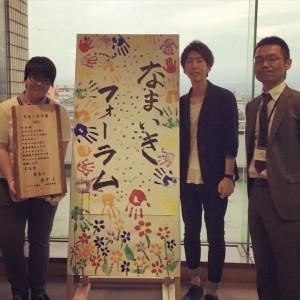 【出張授業】ふじ虹の会「なまいきフォーラム」