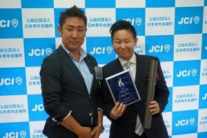 「人間力大賞」参議院議長奨励賞を頂きました。