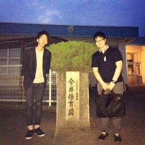 【出張授業】今井保育園