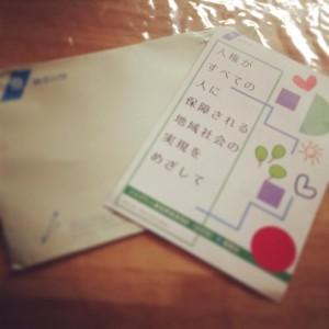 20140320神奈川県私学振興課