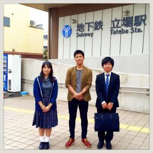 横浜市立上飯田中学校の夏季校内人権研修