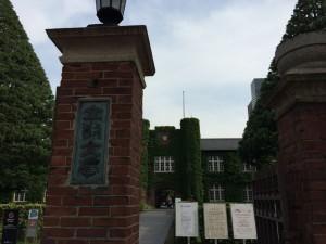 20140602立教大学