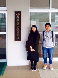 神奈川県立横浜立野高等学校