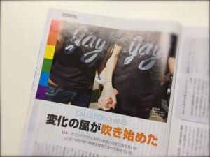 Newsweek日本版