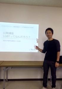神奈川県と協働し公開講座