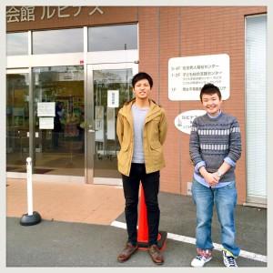 西東京市男女平等推進センター