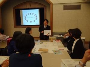 日本電気株式会社様にて第2回目となるNECグループLGBT勉強会