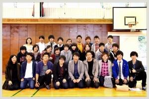 横浜市立瀬ヶ崎小学校