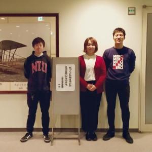 所沢市教育委員会