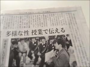 埼玉県の原市中学校への出張授業