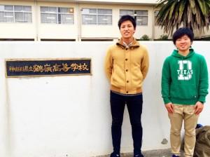 神奈川県立鶴嶺高等学校での教職員研修にお呼びいただきました!皆さん集