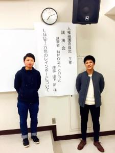 関西福祉科学大学・関西女子短期大学 教職員研修