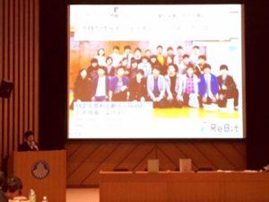 日本学術会議法学委員会様主催「公開シンポジウム:教育におけるLGBTIの権利保障―現状と課題」