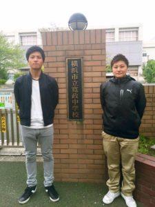 横浜市立寛政中学校2
