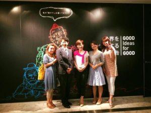アド・ミュージアム東京トークイベント「スタートアップ for GOOD」