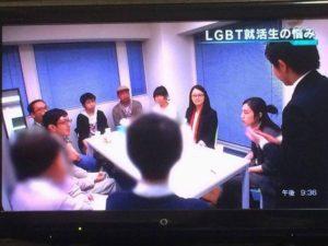 BS-TBS 週刊報道LIFE