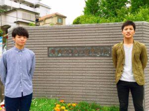 横浜市立上の宮中学校