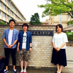 埼玉県立和光高等学校